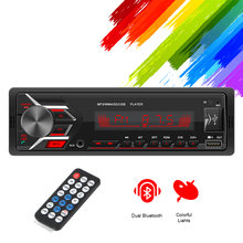 LEEPEE 7 renkler arka bellek koruyucu araba MP3 çalar TF USB AUX desteği Bluetooth Stereo In dash EQ fonksiyonu ses radyo FM