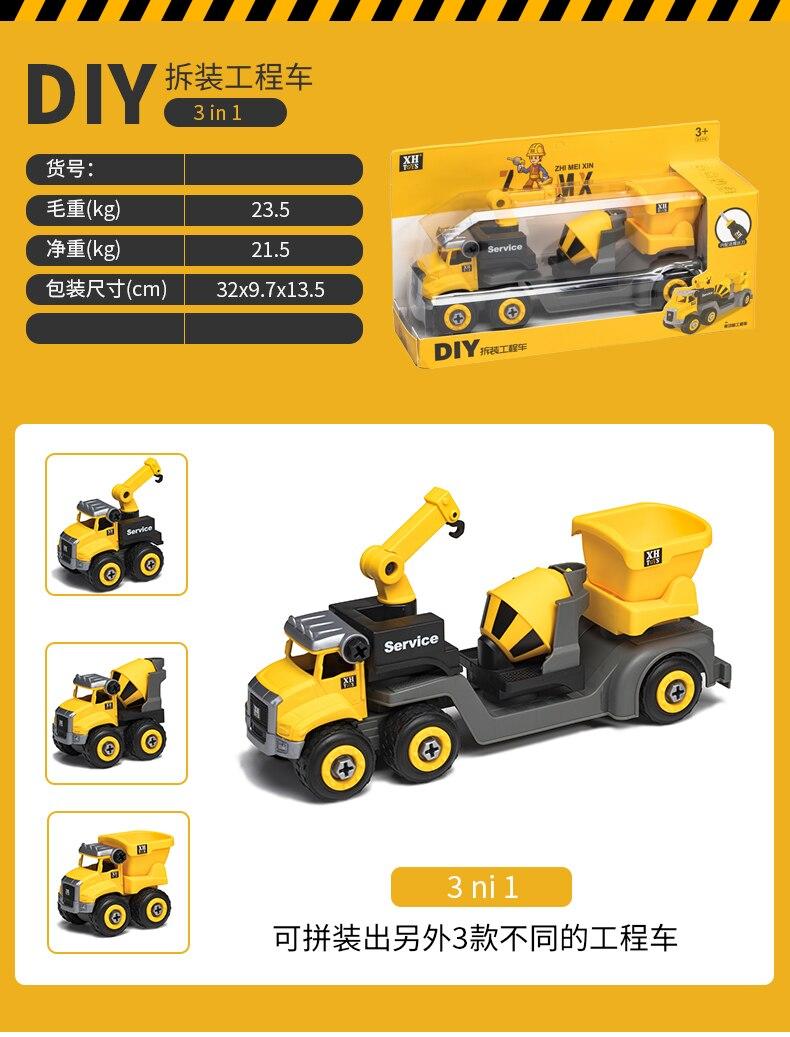 玩具车1_20