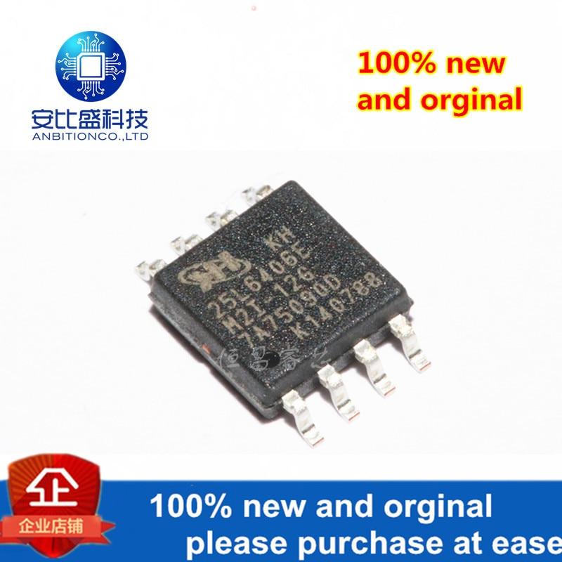 5pcs 100% New And Orginal KH25L6406EM2I-12G Silk-screen 25L6406EM2I-12G 64Mbit SOP8 In Stock