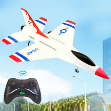 RC Plane EPP Foam Flying Glider Fixed Wing Fight Aircraft 2.4G Electric Remote Control Airplane Phantom RC Fighter Toys for Kids цена и фото