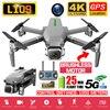 "חדש L109 Drone 4K עם HD מצלמה GPS 5G WIFI quadcopter מזלט profissional quadrocopter gimbal dron מיני כיס מזל ""טים VS SG907-ברחפני צילום מתוך מוצרי אלקטרוניקה לצרכנים באתר"