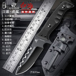 Hx outdoors Tiger Shark D2 Steel Tactical Open Country Survival Army Knife Straight Knife Defensive Carry-on Knife Outdoor Knife