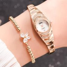 2pcs/set Women Watch Fashion Delicate Rhinestone Gold