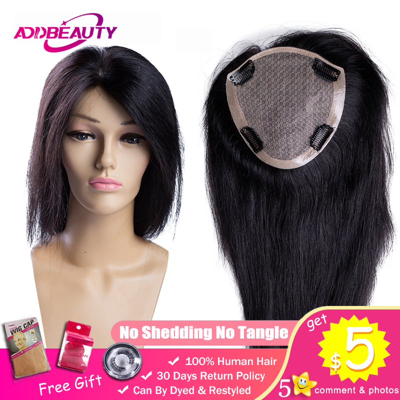 Addbeauty Silk Base Toupee Clips In Hair Hairpiece Volume Extension Wigs For Women Straight Intermediate Remy Human Natural