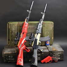 Kids Plastic Gun Toy AK 47 AKM Water Bullets Boys Airsoft Air Guns Pistol Glock Gift арбизы орбизы Children Outdoor Shooting Toy стоимость