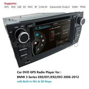 "Image 4 - سيارة مشغل وسائط متعددة ل BMW E90 E91 E92 E93 ستيريو رئيس وحدة 7 ""سيارة تحديد مواقع لمشغل أقراص دي في دي السبت التنقل راديو BT USB RDS AM/FM SWC DAB + DVBT"