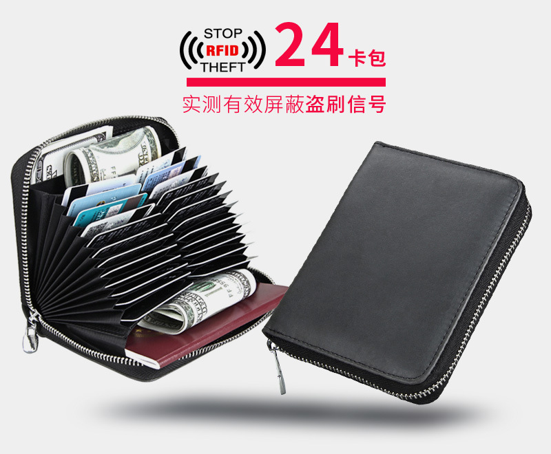 Magnetic Card Brush RFID Card Sleeve Genuine Leather NFC Anti-Flash Pay Card Clamp Anti-Theft Purse Shielded European Style Wall