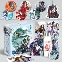 Mới Mộ Đạo Tử Thôi Anime Nước Ly Sang Trọng Tặng Hộp Bưu Thiếp Dán Poster Truyện Tranh Bộ Anime Xung Quanh