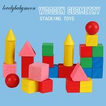 Toys Montessori Geometric Math Geometry-Stacking-Shapes Learning-Education 14pcs Wooden