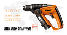 New Electric hammer/dremel/drill 12V for worx WX382cordless hammer drill screwdriver+Electric hammer&Drill with12pcs Accessories
