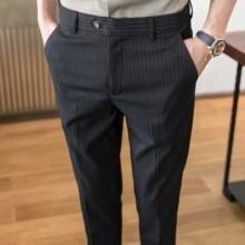 Деловые мужские модельные брюки в Корейском стиле полоску тонкие