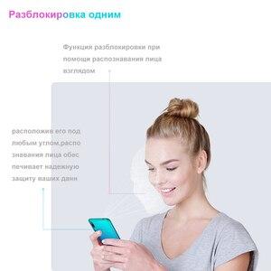 Image 2 - HUAWEI y7 2019 Version mondiale smartphone 3GB 32GB 4000mAh 6.26 pouce Face ID déverrouiller double caméra AI Qualcomm Snapdragon 450