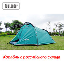 Outdoor Terowongan Tenda 2 Orang 4 Musim Backpacking Perjalanan Wisata Tenda Tahan Air Partytent Pantai Tenda Hiking Camping Tenda(China)