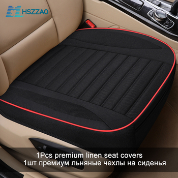 Car Seat Cover Seat Cushions Car pad Car Styling For Nissan X-trail Cefiro teana tiida geniss sylphy livina qashqai bluebird car scratch repair pen auto paint pen pearl white for nissan qashqai x trail sylphy teana sunny tiida livida geniss march