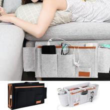 Home Sofa Dormitory Desk Non Slip With Tissue Box Water Bottle Pocket Bed Organizer Bedside Bunk Felt Hanging Storage Bag