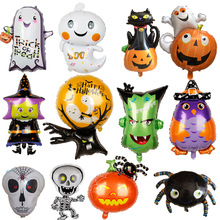 Halloween Party Decoration Balloons Witch Ghost Kids Favors Props Accessories Supplies