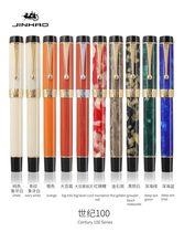 Jinhao 100 centenário resina caneta fonte ef/f 18kgp m/dobrado nib 0.5 /1.0mm com conversor clipe dourado negócio escritório presente caneta
