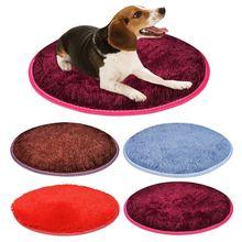 Плюшевая мягкая круглая кровать для питомца коврик собак и кошек