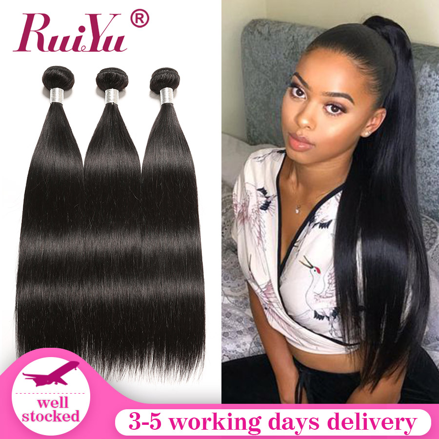 Human Hair Bundles 8- 30 Inch Bundles Peruvian Straight Hair Bundles RUIYU Remy Hair Extension Fast Shipping