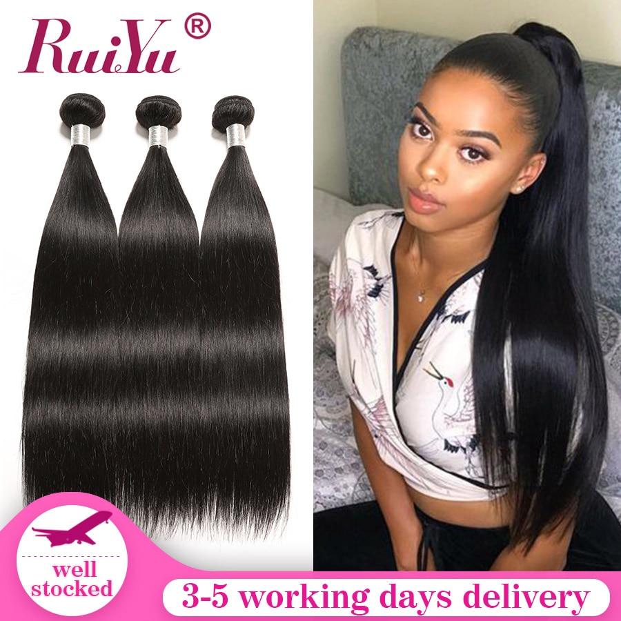Human Hair Bundles 8- 30 Inch Bundles Peruvian Straight Hair Bundles RUIYU Remy Hair Extension Fast Shipping