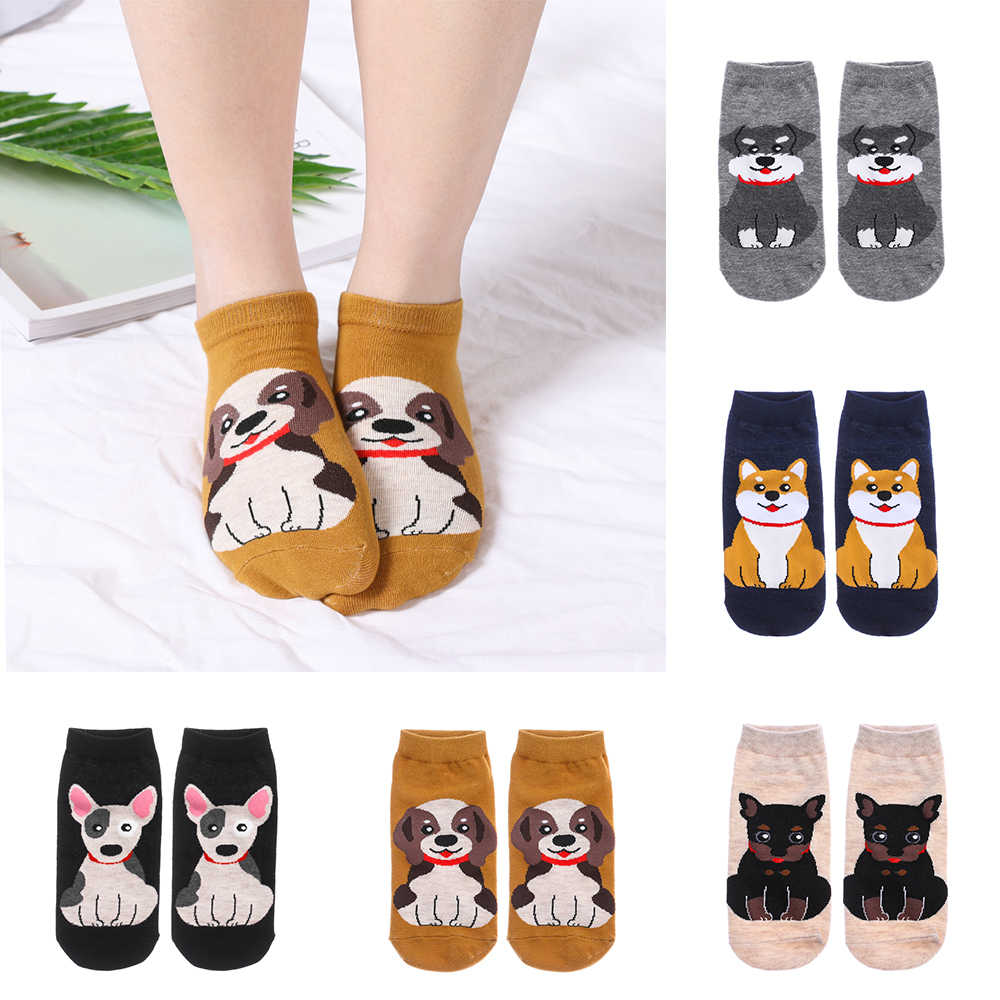 1 Pair One Size Cute Kawaii Casual Ankle Socks Funny Unisex Cartoon Dog Pattern Cotton Short Hosiery Apparel Accessories