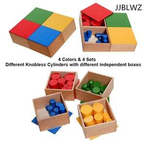 Новые деревянные детские игрушки Монтессори 4 комплекта и 4 цвета разные цилиндры и коробка