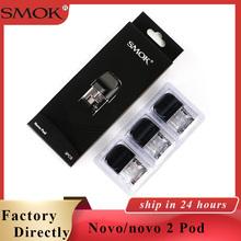 3 sztuk paczka oryginalny SMOK Novo Pod vape 2ml atomizer do elektronicznego papierosa pod Vape dla Novo novo 2 zestaw VS Infinix akcesoria vape tanie tanio Nie-wymienne Z tworzywa sztucznego SMOK NOVO pod kit 3pcs pack