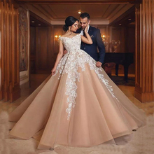 Dark Nude Ivory Ball Gown Wedding Dresses Off The Shoulder Lace Tulle Saudi Arabic Wedding Gowns Bridal Dresses Lace Up Custom