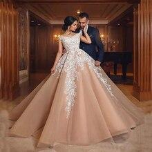 Dunkle Nude Elfenbein Ballkleid Hochzeit Kleider Weg Von Der Schulter Spitze Tüll Saudi Arabisch Brautkleider Brautkleider Lace Up benutzerdefinierte