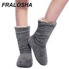 Оптовая продажа женские плюшевые домашние тапочки fralosha носки