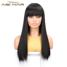 Парики из прямых черных волос aisi для чернокожих женщин синтетический