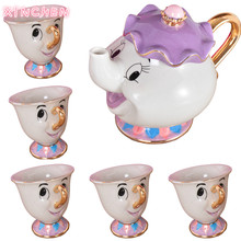 XINCHEN   2020  Cartoon Beauty and The Beast Tea Set Mrs Potts Chip Cup Set Sugar Bowl Mug [ 1 Pot + 5 Cups ] Child's Gift