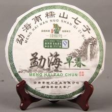 цена на 2017 Menghai Early Spring Raw Pu-erh Nannuo Mountain Qizi Tea Cake 357g Shen Pu'er Tea