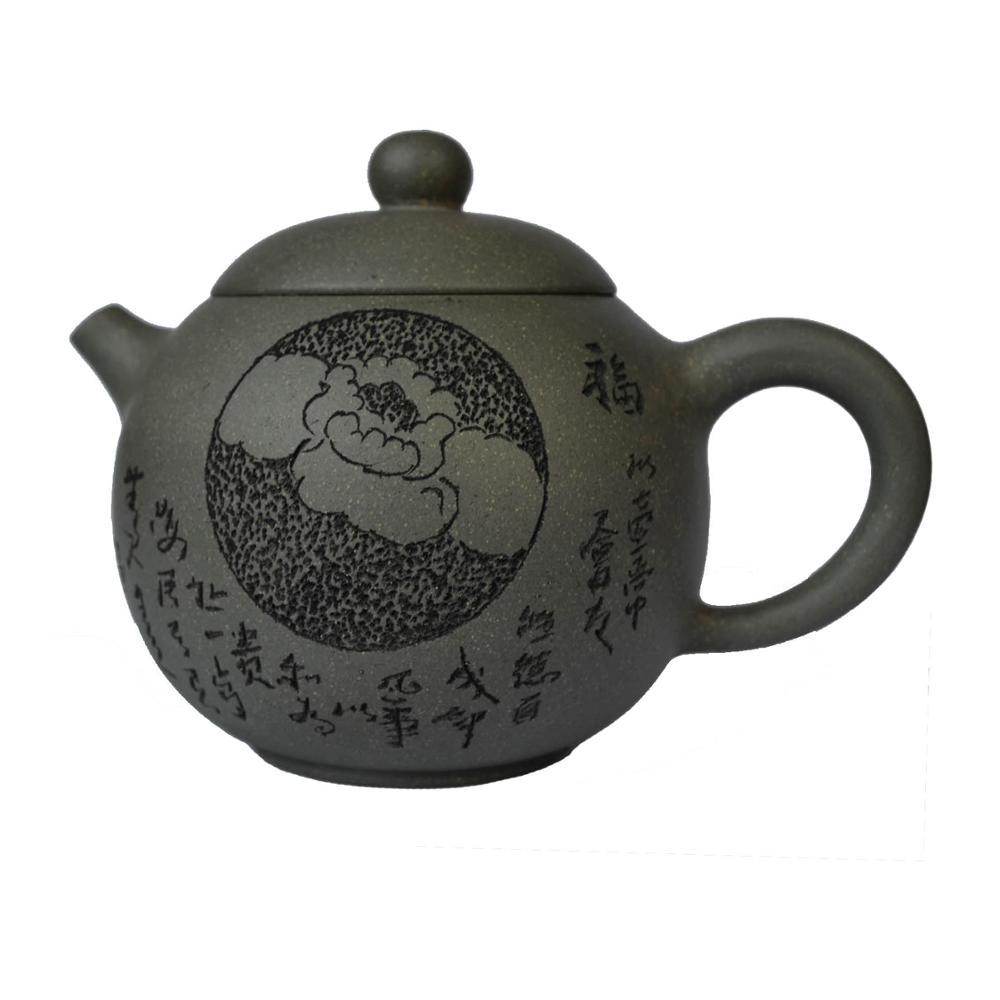 Yixing Chinese Zisha Gaiwan Handmade 170ml China Porcelain Gaiwan Kungfu Teacup Traditional Chinese Teaware Tea Set