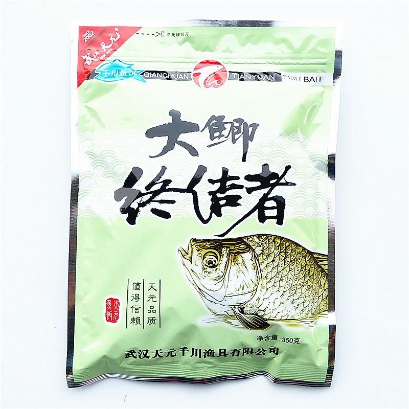 Tianyuan Bait Gold Edition a Wooden King a Wooden Second Generation Wine Combo Terminator Big Carp Crucian Carp Combo|Floodlights| |  - title=
