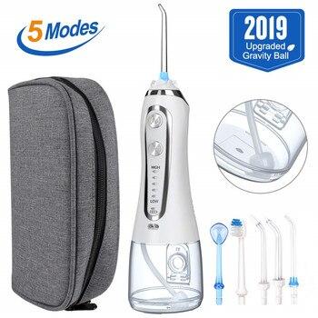 Oral Irrigator 5 Modes Portable 240ml Dental Water Flosser Jet USB Rechargeable Irrigator Dental Water Floss Tips Teeth Cleaner