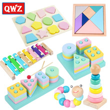 QWZ Montessori jouets en bois blocs arc-en-ciel apprentissage bébé musique hochets graphique coloré jouet éducatif pour enfants enfants cadeaux
