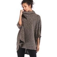 Женский свитер накидка асимметричный пуловер большого размера