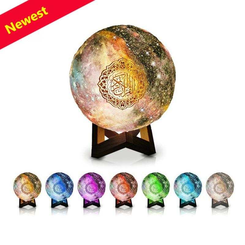 2020 Starry Sky 3D Quran Speaker Moon Lamp Ramadan Decoration Wireless Bluetooth Quran Speaker LED Light  Muslim Home Decor