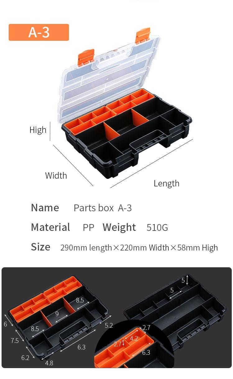 零件盒-集合_04