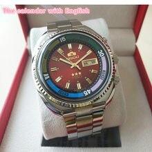 -Orient-relógio para homem marca superior relógio automático clássico mecânico masculino relógio à prova dwaterproof água de aço inoxidável relogio masculino