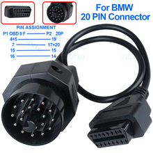 OBD OBD II Adapter for BMW 20 Pin to 16 Pin Female Connector E39 E36 X5 Z3 for BMW 20 Pin Cable