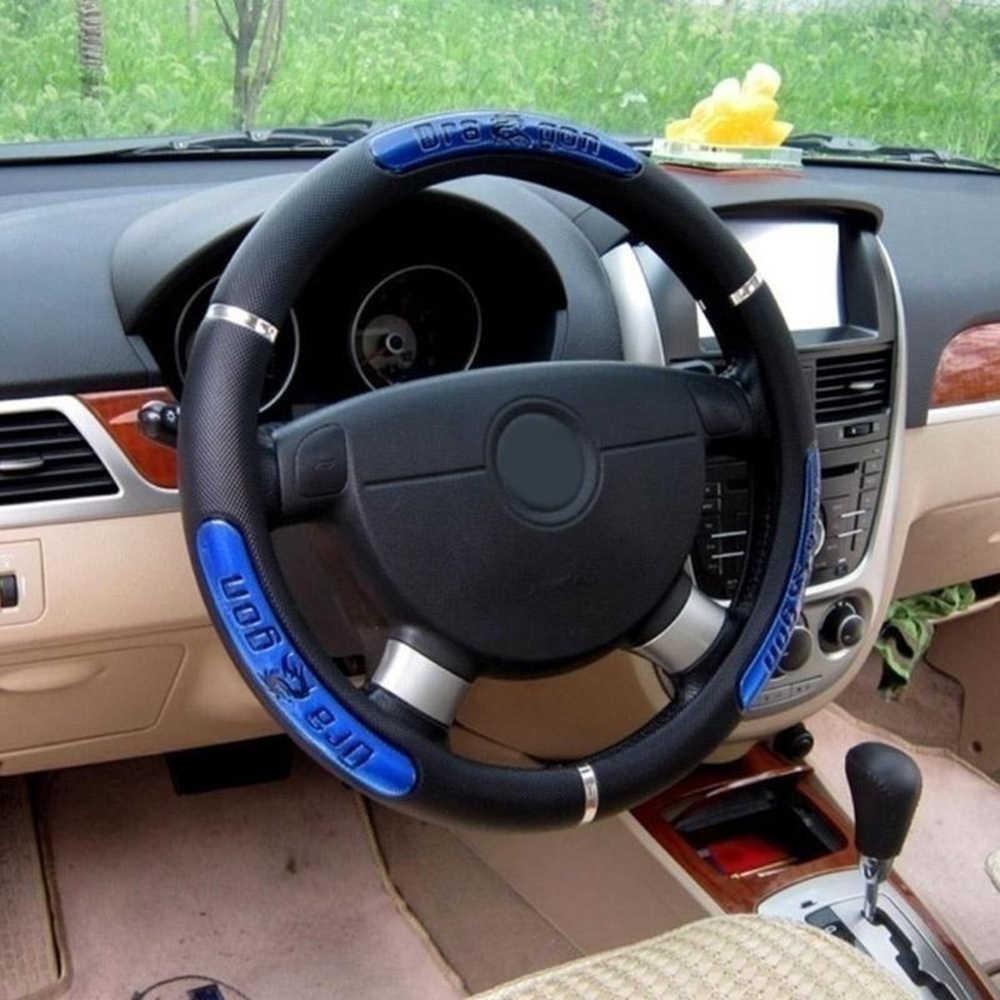 العالمي عاكس فو الجلود المقود/الصين التنين تصميم عجلة توجيه سيارة يغطي نمط الأعمال اكسسوارات السيارات