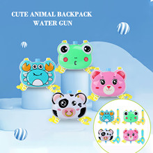 Children's Summer Outdoor Water Spray Toy  Water Backpack Blaster for Kids Summer Swimming Pool Sports Cartoon Animal Water Toy