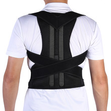 Postura ajustável corrector volta suporte cinta ombro lombar coluna cinta cinta cinto postura volta trainer