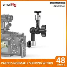 Smallrig Universele Arri Lokaliseren Top Handvat Grip Met 15 Mm Rod Clamp Gebouwd-In Koude Schoen Voor Dslr Camera kooi Handgreep-2165