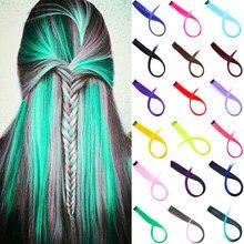 Lupu – mèches synthétiques de 22 pouces pour filles, Extension de cheveux longs et lisses, pince à cheveux colorée, cheveux naturels arc-en-ciel