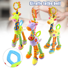 Baby Hanging Rattles Toys Newborn Car Seat Stroller Toys for Infant Cartoon Giraffe Bell Soft Rattles Toys for Babies M0