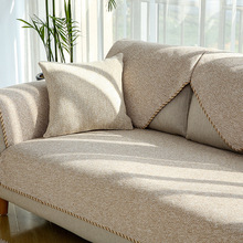 Cotton Sofa Cover Non-slip Four Season Linen Woven Arm Sofa Cushion Sofa Towel Pure color Armrests Couch covers For Living Room