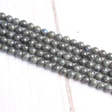 Glitter Stonea Natural Stone Beads For Jewelry Making Diy Bracelet Necklace 4/6/8/10/12 mm Wholesale Strand